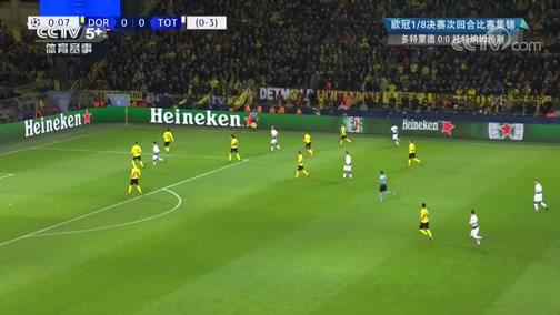 [欧冠]2018-19赛季欧冠联赛1/8决赛次回合集锦