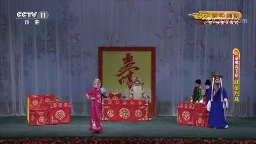 越剧祥林嫂全本 主演:方亚芬 许杰 上海越剧院