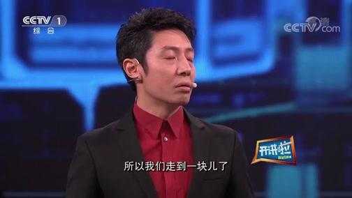 [开讲啦]观众提问钱七虎:您会招收深部开采专业的学生吗?