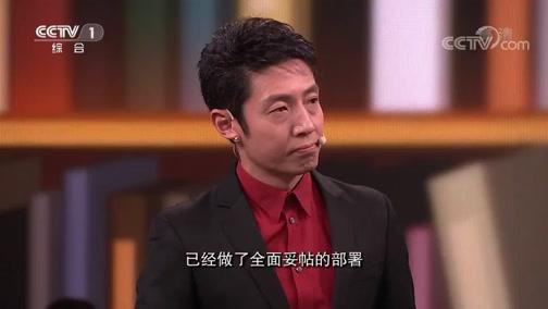 [开讲啦]青年提问钱七虎:您如何看待中国的军费问题?