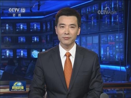 [视频]中国法学会第八次全国会员代表大会在京闭幕