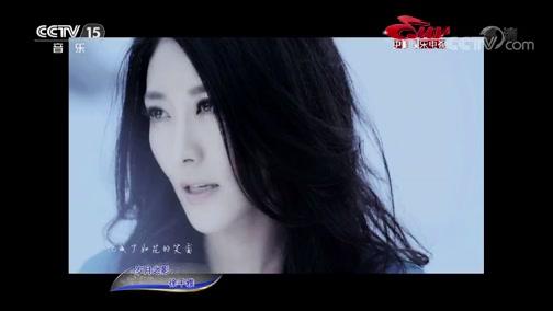 [中国音乐电视]歌曲《岁月之影》 演唱:徐千雅