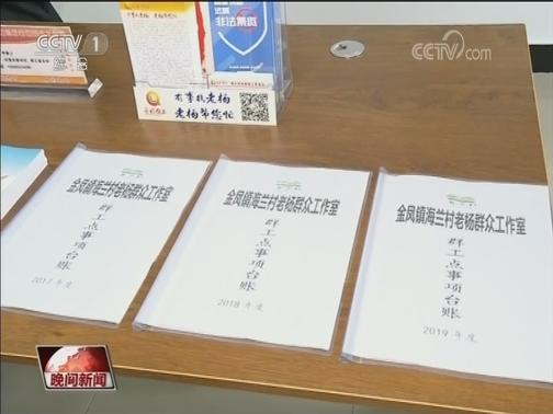 [视频]郭声琨在重庆调研