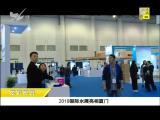 炫彩生活(美食汽车版)2019.03.24 - 厦门电视台 00:07:44