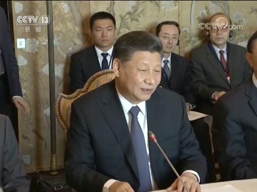 [新闻30分]习近平同意大利总理举行会谈