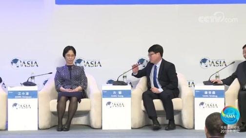[综合]博鳌亚洲论坛2019年年会——体育之夜