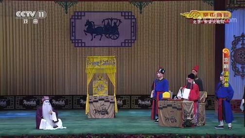 赣剧北汉王全集(方少敏 何益萍 吴华珍)