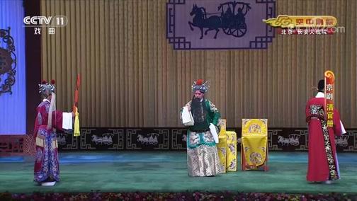 扬剧梁祝 楼台会 主演:李开敏 凌贵泉