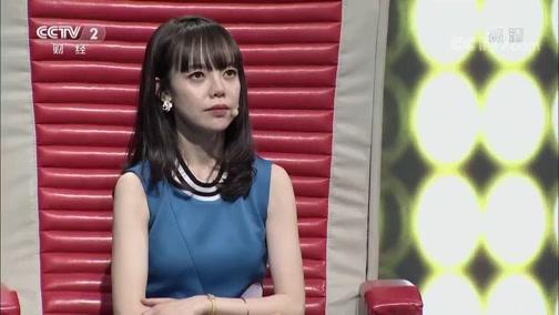 只需一晚就可腌好泡菜? 是真的吗 2019.04.06 - 中央电视台 00:11:41