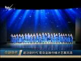 炫彩生活(房产财经版) 2019.04.06 - 厦门电视台 00:11:58