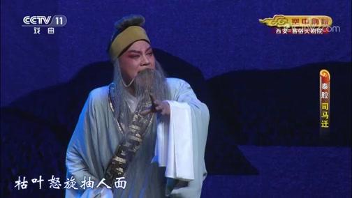 山东梆子五凤岭全场 主演:菏泽市地方戏曲研究院