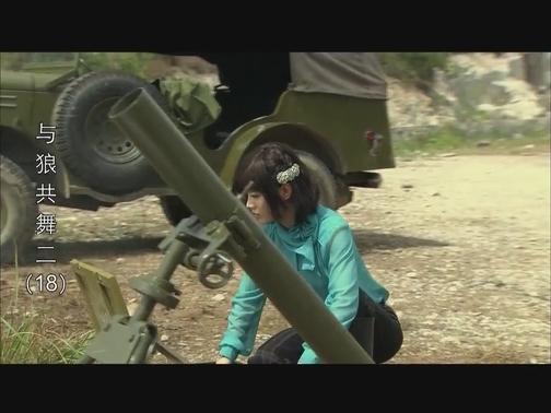 台海视频_XM专题策划4月26日《与狼共舞2》18-19 00:00:56