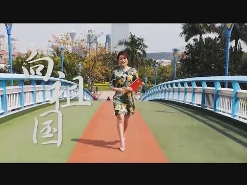 """""""庆新中国70华诞 微拍厦门""""宣传片 00:00:35"""