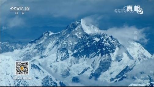 [真相]没有庇护所没有氧气 他在世界最高峰陷入绝境