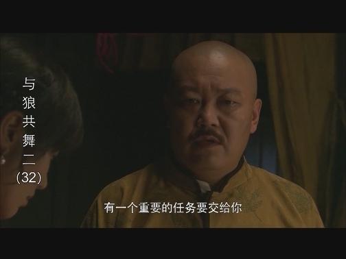 喬燕察覺黃山是內奸 陳少杰身份被識破 00:00:57