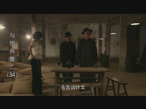 潘小海犧牲 喬燕犧牲黃山被鋪 00:00:57