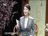 守护胃动力 名医大讲堂 2019.04.29 - 厦门电视台 00:28:35