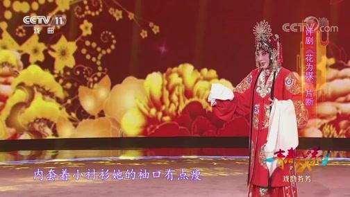 长篇评弹枪毙阎瑞生(共22回)演播 陆嘉伟 朱琳