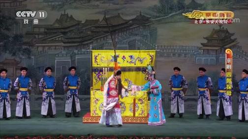 沪剧日出全本(马莉莉 陆敬业)沪剧院一团