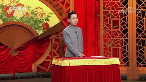[名段欣赏]评书《包公传奇》(第13回) 表演:王静