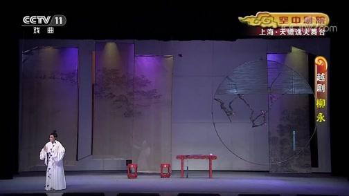 戏歌我想去盐城 主演:陈澄、陈明矿