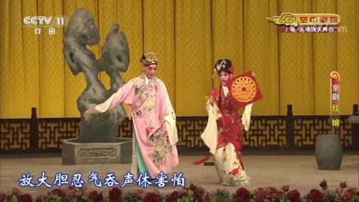 沪剧陆雅臣全本(王盘声 马莉莉 小筱月珍 )珍藏版