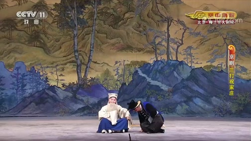 昆曲紫钗记全本(上海昆剧院)黎安 沈昳丽