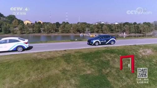 《走遍中国》 20190524 5集系列片《人工智能改变生活》(5) 无人驾驶