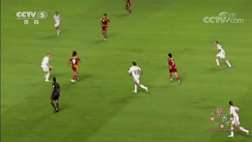 [足球之夜]刘爱玲抽射领衔中国女足世界杯十佳球