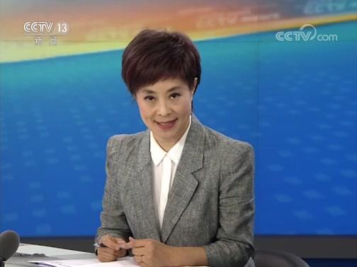 《新闻直播间》 20190525 11:00