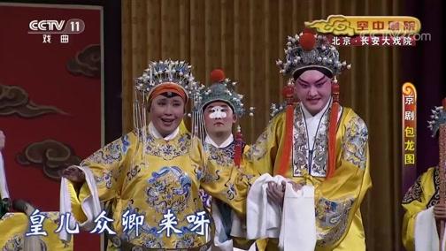 昆曲朱買臣休妻全本(江蘇省昆劇團)1998年臺北