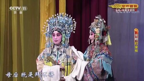 雷�∪�元及第全本 主演:�S智勇 �燕妮