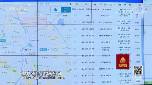 《走遍中国》 20190613 5集系列片《倚天重地》(4) 北斗护航