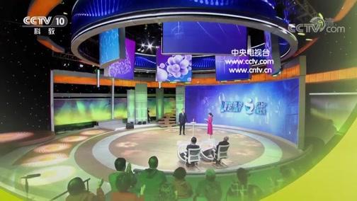 cctv10健康之路脾胃_健康之路_生活_视频_央视网