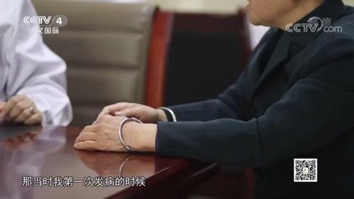 《中华医药》 20190615 调脾胃 治心病