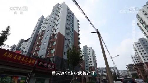 《人物》 20190627 解锁琉璃技艺密码的葡萄孙