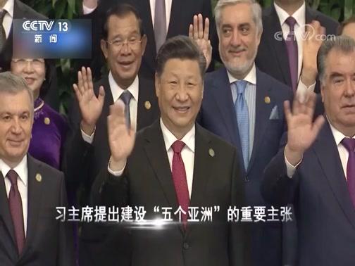 [东方时空]国际形势风云激荡 从容书写外交华章——一项新中国外交纪录是这样诞生