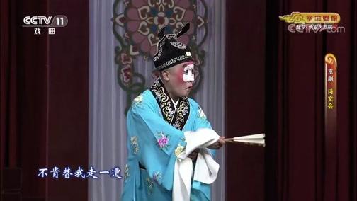 �B��O悟空三打白骨精全本 主演:小七�g童 筱�G秋
