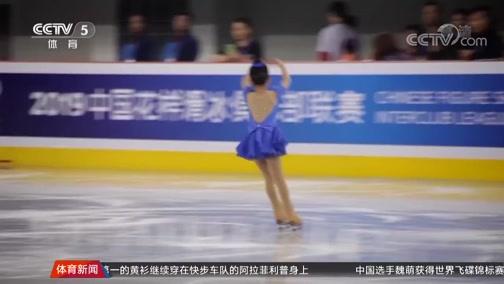[花滑]中国花样滑冰联赛在海拉尔拉开帷幕(新闻)