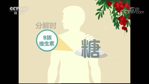 [生活提示]吃荔枝上火该咋办?