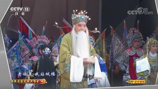 秦腔折子�蚴�秀探�f(名家珍藏精品丑角�蛎���)