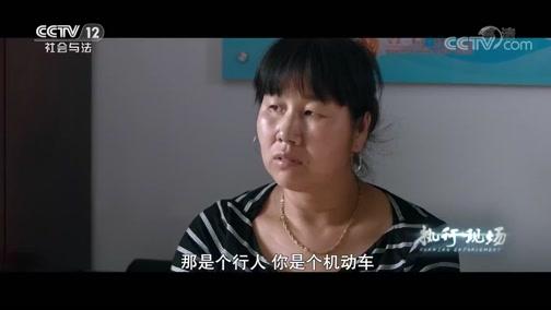 《庭审现场》 20190723 执行现场·神木(上)