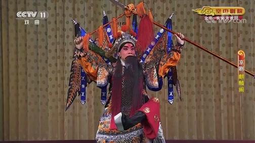 戏歌赤壁怀古 主演 刘玉玲