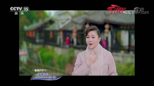《中国音乐电视》 20190731