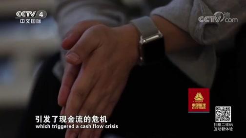 《走遍中国》 20190731 5集系列片《穿衣革命》(3) 潮流风向标