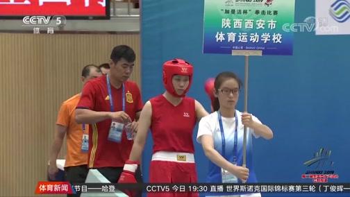 [拳击]青运会:跤乡忻州上演拳击激战
