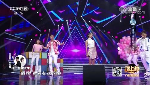 [全球中文音乐榜上榜]歌曲《宠坏》 演唱:小潘潘 李俊佑