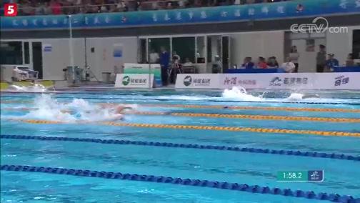 [游泳]2019年二青会游泳项目 多项赛事 2