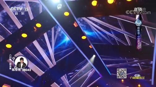 [全球中文音乐榜上榜]歌曲《心照不宣》 演唱:陈俊彤