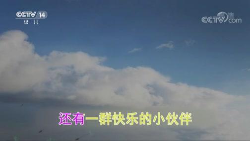 《大风车》 20190813